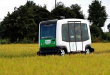 自动驾驶汽车将如何重新定义土地估价?