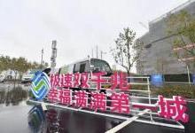 中国移动打通首个5G和宽带视频通话
