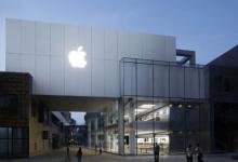 高通Q4财报净亏5亿美元:错失苹果订单