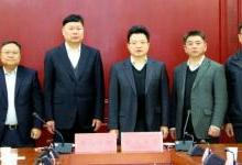 """5G+北斗""创新实验室在武汉成立"