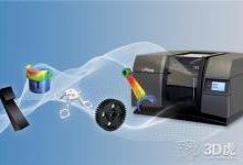 RIZE推出全彩桌面工业3D打印机XRIZE