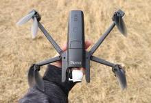 派诺特无人机上手体验:可折叠新选择