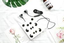 陶瓷版运动蓝牙耳机体验