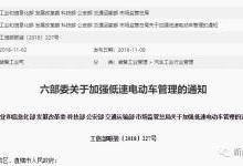 11月9日∣FF申请强制执行紧急救济裁决