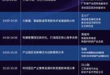 2018中国科技产业大会暨展览会今日举办