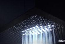 """德国EOS引入""""革命性的聚合物增材制造技术"""""""