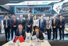 宝能汽车与AeroMobil飞行汽车项目签约