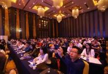 OFweek(第三届)2018中国高科技产业大会在深圳盛大开幕