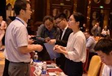 2018中国科技产业园区大会成功举办