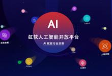 2018高交会六大深度看点:视觉AI迎来全新风口