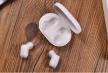 小米蓝牙耳机AirDots青春版开箱图赏