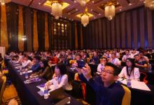 2018中国高科技产业大会开幕