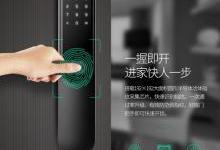 360智能门锁重新定义国民智能门锁