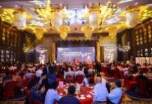精彩不断!OFweek2018(第三届)中国高科技产业大会首日亮点回顾