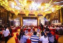 维科杯·OFweek2018中国高科技产业年度评选获奖名单新鲜出炉