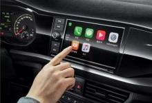大众再次牵手苹果推出Siri语音控制车辆功能