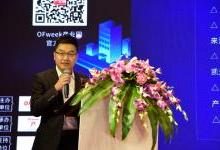 招商蛇口陈龙:蛇口模式的全国复制和创新发展新路径