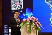 深圳光明新区招部部长王一航:携手光明,共赢未来