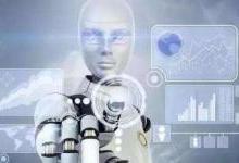 未来正在走近 AI逐步瓦解人工作