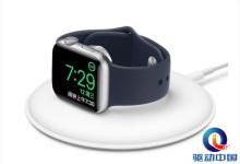 苹果Apple Watch也是可以无线充电