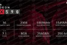 "AMD RX 590官方PPT曝光:加入红色LED风扇,宛如""电磁炉"""