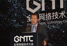 中国电信:将于年底完成IPv6全网改造