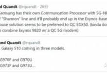 5G版三星S10将弃用高通芯片,全部自己提供
