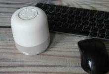 苹果HomePod新专利:通过混合现实头显控制