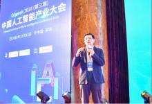 香港中文大学地理与资源管理系教授黄波:智慧城市视角下的时空大数据融合及其应用