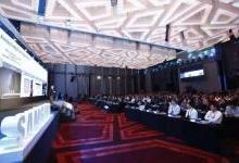 三星未来技术论坛在京举办 呈现领先零部件解决方案
