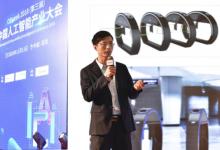 深兰科技刘凤义:推进人工智能技术落地