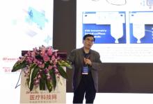 张元亭院士:医疗领域可穿戴设备的5大趋势
