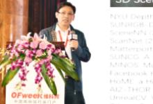 姚剑教授:AI 助力3D技术与应用升级