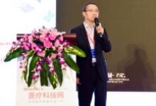 龚启勇:脑医学与人工智能发展前沿
