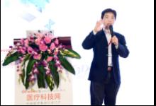 """廖洪恩教授:智能精准诊疗—医生新的""""眼""""""""手""""""""脑"""""""
