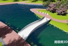 中国建造最大的塑料3D打印人行天桥