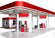 汽车电气化时代,加油站为何不大力普及充电桩?