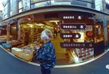 "VR开放世界""绿洲Oasis""即将上线"
