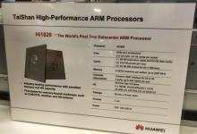 7nm ARM 64核!华为Hi1620高性能CPU公开:3.0GHz