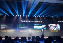 阿里云总裁胡晓明:与开发者共筑云计算未来