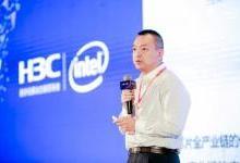 新华三迎接教育信息化2.0