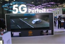 5G的三大应用场景