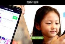 爆燃!人工智能手机!2018香港为可语音手机