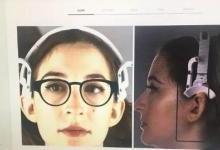 AR智能眼镜:视网膜投影/支持语音控制