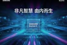 Exynos 9820加持!三星S10 Plus安兔兔跑分曝光:超骁龙845/麒麟980