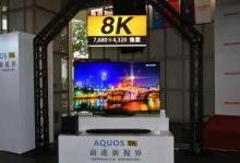 夏普AQUOS ZERO全球最轻OLED手机亮相