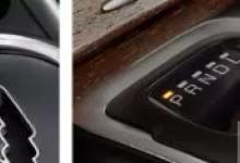 基于霍尔传感器的汽车换挡杆解决方案