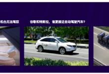 """李开复:未来交通的上半场,你的汽车是""""最失败的投资"""""""