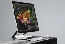 微软计划2020年推出Surface Studio显示器