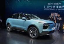 2019年,你是否期待智能SUV爱驰U5?